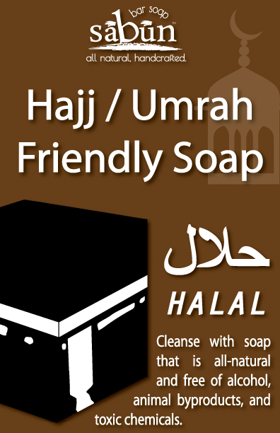 Hajj halal bath products from soapy soap company